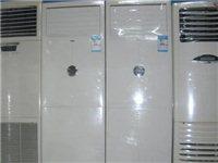 儋州二手空调冰箱洗衣机低价出售,质量好、价格低、欢迎购买。