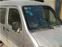1面包車,吉林嘉寶,0.8排量,非常省油,11年,跑了六萬多公里,車況非常好,外觀好看,從沒出過事故...