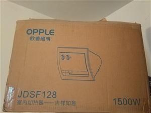 出售9.9成新   欧普   室内加热器。 去年11月份购买装于旧房子,一直没用,(没过多久搬家新...