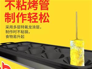 蛋包肠机(小朋友的最爱),热狗机各一台,新买才半个月,半价卖了。