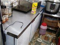 1.2*60不锈钢冷藏操作台,不锈钢架子,不锈钢洗菜台四个,八成新,八个卡座,四张1.2*60桌子,...