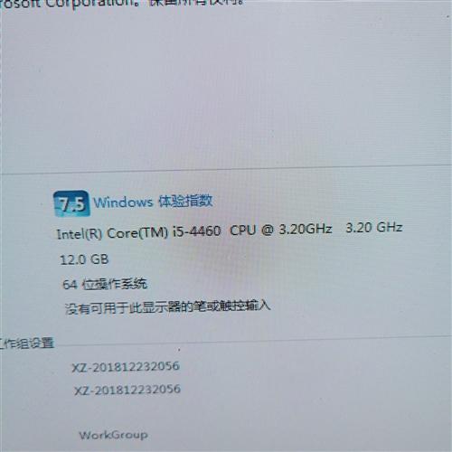 电脑组装机    用了半年     Intel酷睿i5四代处理器     华硕Z97主板(大板)  ...