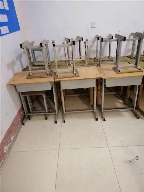 济南小学专用桌椅