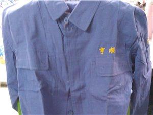 本人有这套衣服冬装纯棉面料。175的号。有需要的可以加电话或微信都可以。