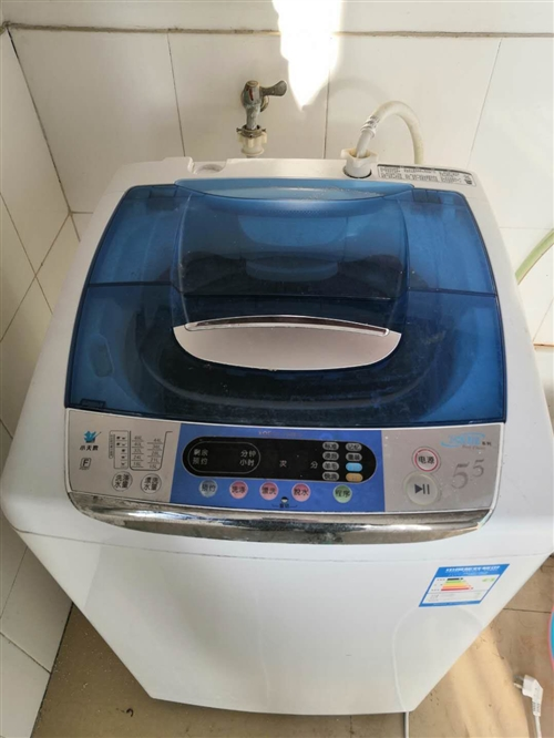 小天鹅全自动洗衣机5.5升,搬家处理