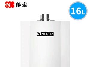 NORITZ/能率JSQ31-E3天然热水器16升,16E3FEX天然气家用恒温强排