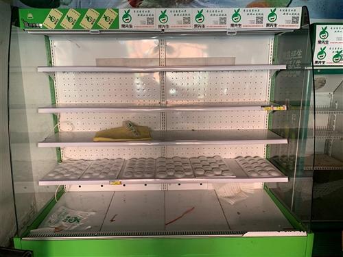 冷风柜,可用于水果餐饮,原价8300