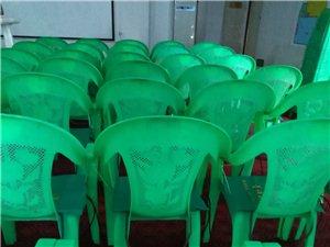 处理椅子,十五元一把,钢化塑料椅,适合夜市用+电话18523222077
