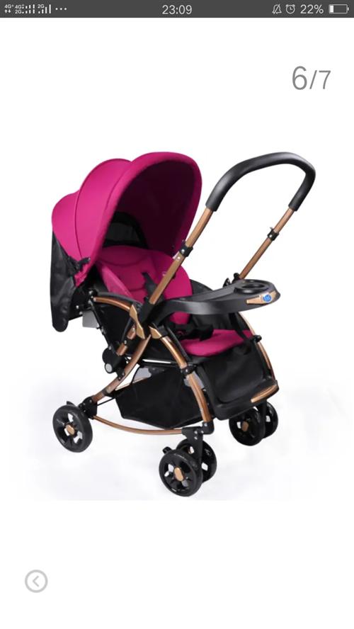 婴儿推车九成新,宝宝好牌子的,质量不错