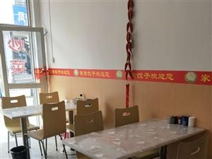 凤翔行司巷饭店转让,包括餐具餐桌等,价位面议