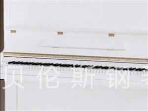 贝伦斯白色钢琴出售基本全新  性能完好  使用无异常 ,带琴凳全套 详询13309471370