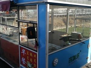 转让  电动餐车9成新一辆转让,刚买没几个月,2*4米空间很大可适用各种小吃。配件齐全联系电话??...