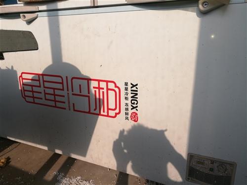 出售九成新星星518立升冰柜,才用了几个月