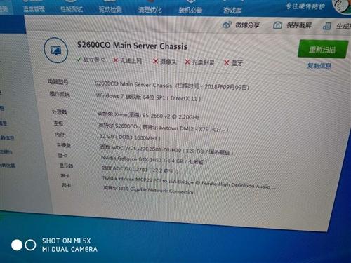 高配台式电脑,没怎么用,现低价出售