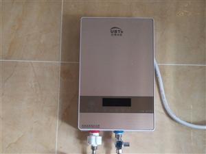 电热水器,可连接蓝牙耳机音乐,接打电话,用不到五次,因家中有事,现2300出售,非诚勿扰,不讲价