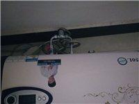 便宜处理热水器