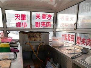 出售九成新四轮电动小吃车,带燃气烤箱,可做肉夹馍,鸡蛋灌饼铁板烧,水饺面条,价格面议,