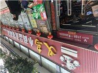 资江路义乌小商品超市低价转让,二层600多平方。