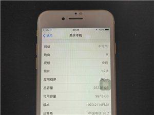 苹果七256G