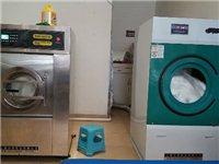 全套水洗設備,95成新,水洗機25公斤,烘干機20公斤,