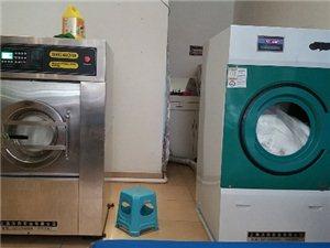 全套水洗设?#31119;?5成新,水洗机25公斤,烘干机20公斤,