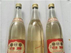1991年8月23日杏花村酒,喝一瓶少一瓶,因有急事,�F在急需��X,只有�灼�,�酆染频穆�系,倒酒的勿...
