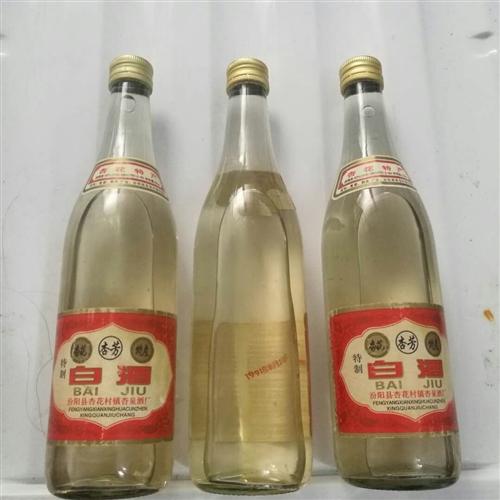 急換錢,這有1991年杏花村酒幾瓶,因有急事換點錢,需要的朋友聯系,