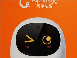 阿尔法蛋大蛋智能机器人,学习的好帮手,去年12月12号买的,有票据全新买价2999现在低价出售150...