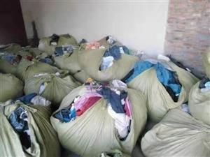 高价回收废旧衣物鞋包等,成色新旧不限,布料不限,另在各县区招收代理   电话:13109636353...
