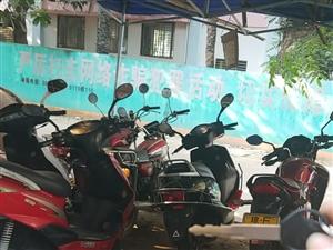 出售二手摩托車,五羊本田,鈴木。所有車的車況非常好,隨時上门試車,價格合理,手續合法合規…