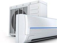 儋州低价出售二手空调,二手冰箱,二手彩电。