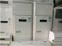 全儋州低价出售二手空调,二手冰箱,二手洗衣机