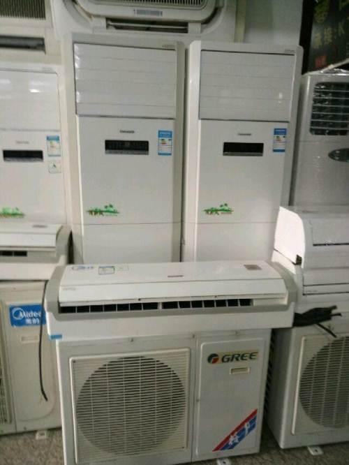 全大发快3最低价●大发快3二手空调,二手冰箱,二手洗此�r衣机