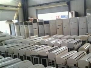 儋州出售二手空调,冰箱,洗衣机,电视机等