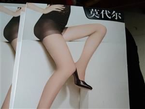 莫代尔连体丝袜,质量好,弹性大,胖人穿也不会勒肚子,穿着舒服。全新未拆封。 有想的电话联系我,支持...