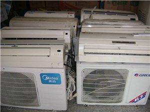本店经营各种品牌二手空调,柜机,挂机,保证质量,上门安装。有意者来电咨询,电话:1313774393...