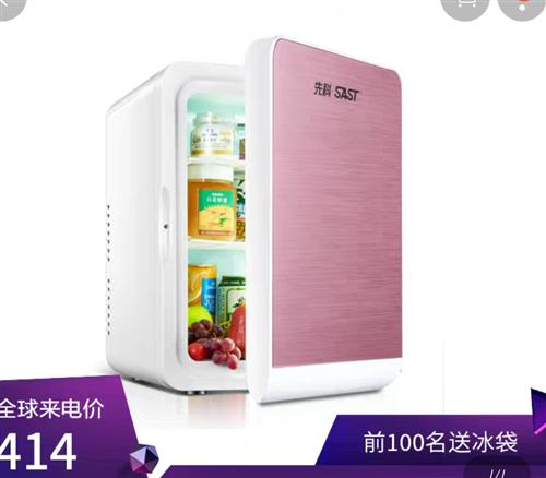 出售车载(家用小型)冰箱26L一台,另外还有空调扇一台,配有四个冰晶盒。这两件东西闲置,有需要的请联...