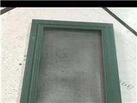 金钢网纱窗,防蚊虫叮咬,保护孩子安全!