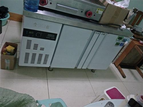9成新带操作台冰柜转让