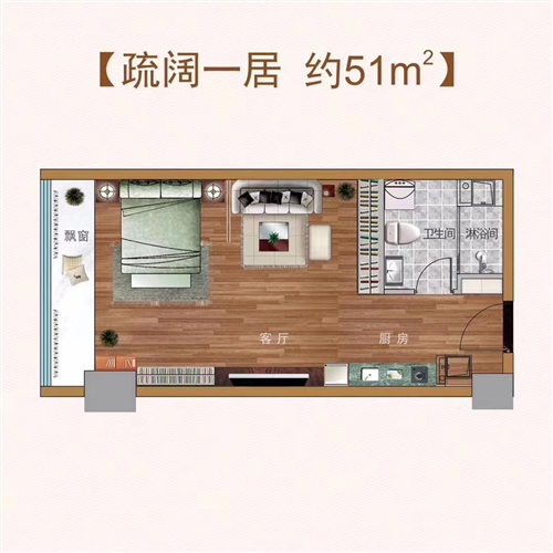 南龍湖雙地鐵口公寓不限購,單價5600起。 總價25萬左右。首付5萬