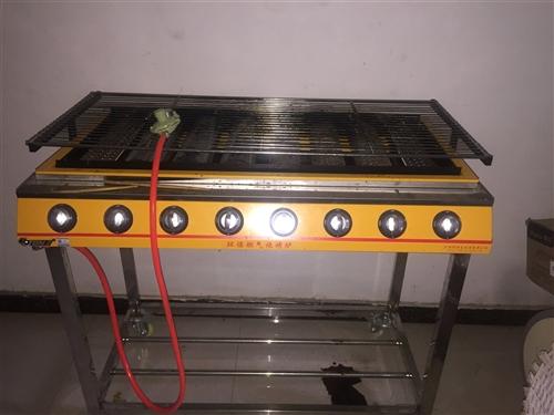 烧烤机一台