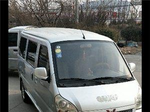 转让10年五菱荣光面包车一辆,电动门窗,油气两用,车况较好,有要的联系17854349993