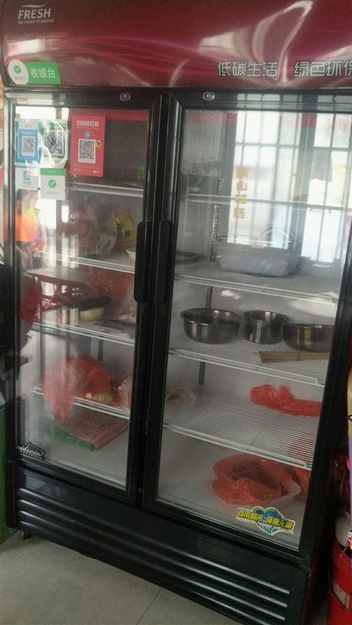 保鲜柜九成新,因为地方太小放不下所以白菜价出售