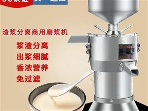 求购一台豆浆机,合着制作豆腐机器