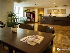 圣地瑜伽半年卡便宜转让,环境老师都很好,中港城楼上,喜欢的联系我。