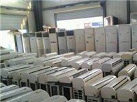 儋州那大二手空调冰箱洗衣机低价出售