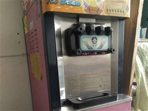 立式冰淇淋机处理
