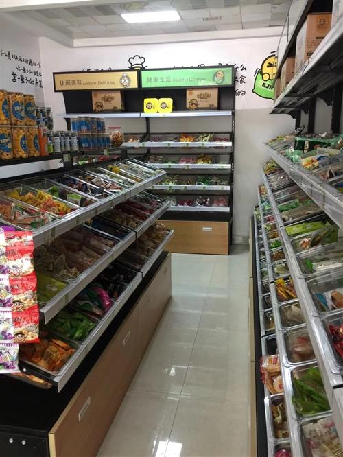超市零食货架,新架,超厚铁板,下代滑轮抽屉共9组