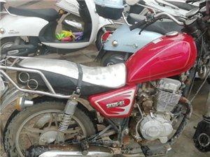 宗申摩托车几百块