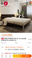 红苹果双人床,两侧各有两个大抽屉,九成新